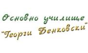 ОУ Георги Бенковски Малки Искър