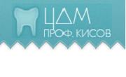 ЦДМ Професор Кисов