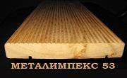 МЕТАЛИМПЕКС 53