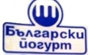 Български Йогурт
