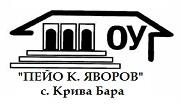 ОУ Пейо Крачолов Яворов село Крива Бара