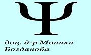 ДОЦЕНТ ДОКТОР МОНИКА БОГДАНОВА