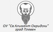 ОУ Свети Климент Охридски град Плевен