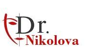 доктор Емилия Николова