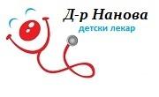 доктор Светлана Нанова