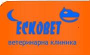Ветеринарна клиника ЕСКОВЕТ