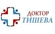 доктор Галина Тишева
