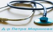 доктор Петра Маринова