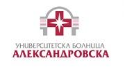 ДИАГНОСТИЧНО КОНСУЛТАТИВЕН ЦЕНТЪР АЛЕКСАНДРОВСКА