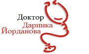 Доктор Даринка Йорданова