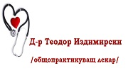 доктор Теодор Издимирски