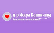 доктор Искра Капинчева