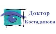 доктор Надежда Костадинова