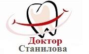 Доктор Марияна Станилова