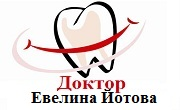 доктор Евелина Йотова