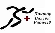 доктор Валери Радичев