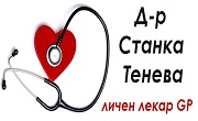доктор Станка Тенева