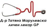 Доктор Татяна Марулевска