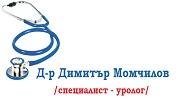 Доктор Димитър Момчилов
