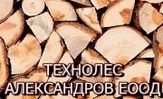 Технолес Александров ЕООД