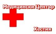 Медицински център Хестия