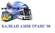 БАЛКАН АЗИЯ ТРАНС 98