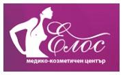 Медико - козметичен център Елос