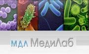 Медико-диагностична лаборатория Медилаб