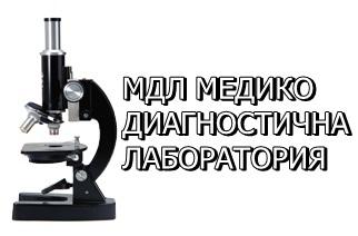 МДЛ Бургас