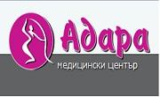 Медицински Център АДАРА