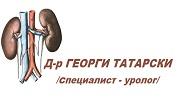 Доктор Георги Татарски