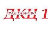 ДКЦ 1 ГАБРОВО