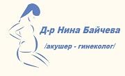 Д-р Нина Байчева