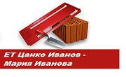 ЕТ Цанко Иванов - Мария Иванова