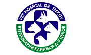 Ветеринарни клиники Доктор Цеков