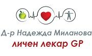 Доктор Надежда Миланова