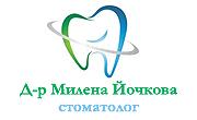 Доктор Милена Йочкова