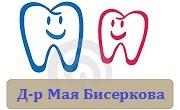 доктор Мая Бисеркова