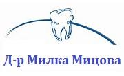 доктор Милка Мицова